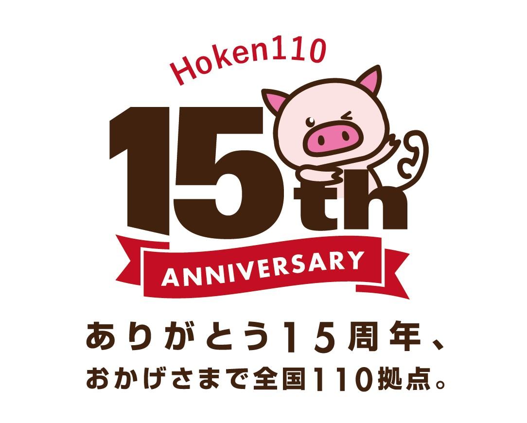 15周年ロゴ.jpg